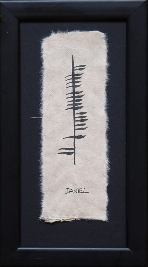 Ogham personalized name
